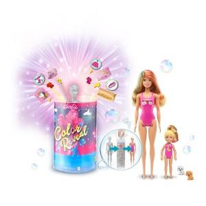 Barbie Color Reveal Slumber Party (GRK14)