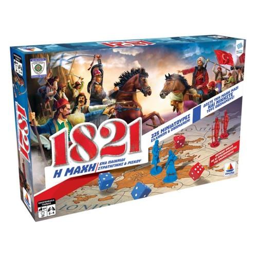 1821 Η Μάχη (100781