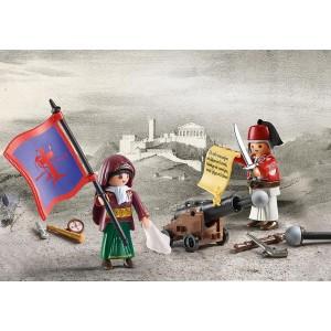 Play & Give Έλληνες Αγωνιστές του 1821 (70761)