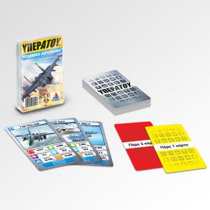 Κάρτες Υπερατού Πολεμικά Αεροσκάφη (100580)