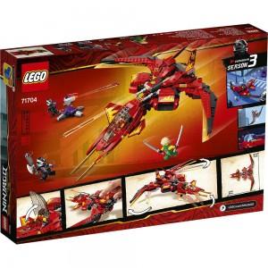 Lego Ninjago Kai Fighter (71704)