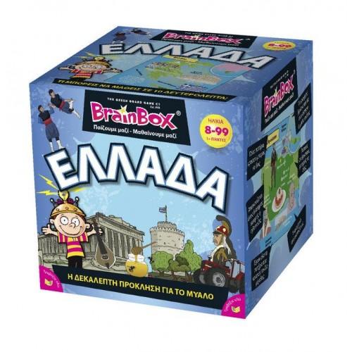 Brainbox Ελλάδα (93005)