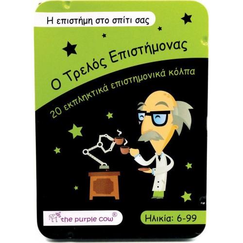 Πειράματα Η επιστήμη στο σπίτι σας (90445)