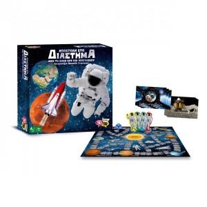 Αποστολή στο Διάστημα (505208)