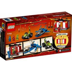 Lego Ninjago Storm Fighter Batlle (71703)