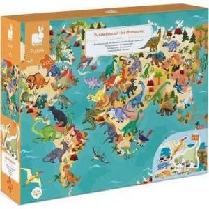 Puzzle 200τεμ Παγκόσμιος Χάρτης με Δεινόσαυρους (02679)