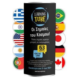 Learning Tube Οι σημαίες του κόσμου (LT-001)