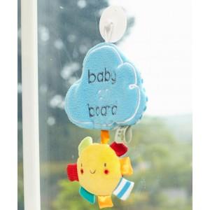 Baby on Board My Little Sunshine (3061)