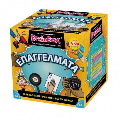 Brainbox Επαγγελματα (93023)