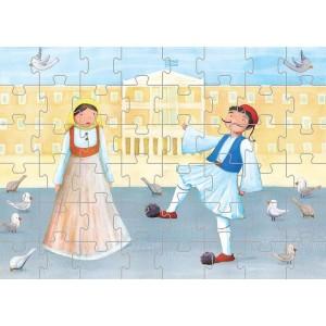Puzzle 48τεμ Τσολιάς (505311)