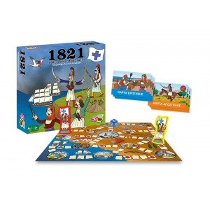 50/50 Games 1821 Η μεγάλη επανάσταση (505205)