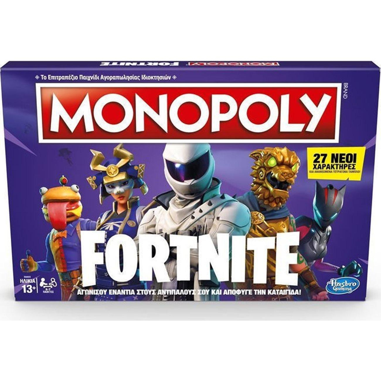 Monopoly Fortnite (E6603)