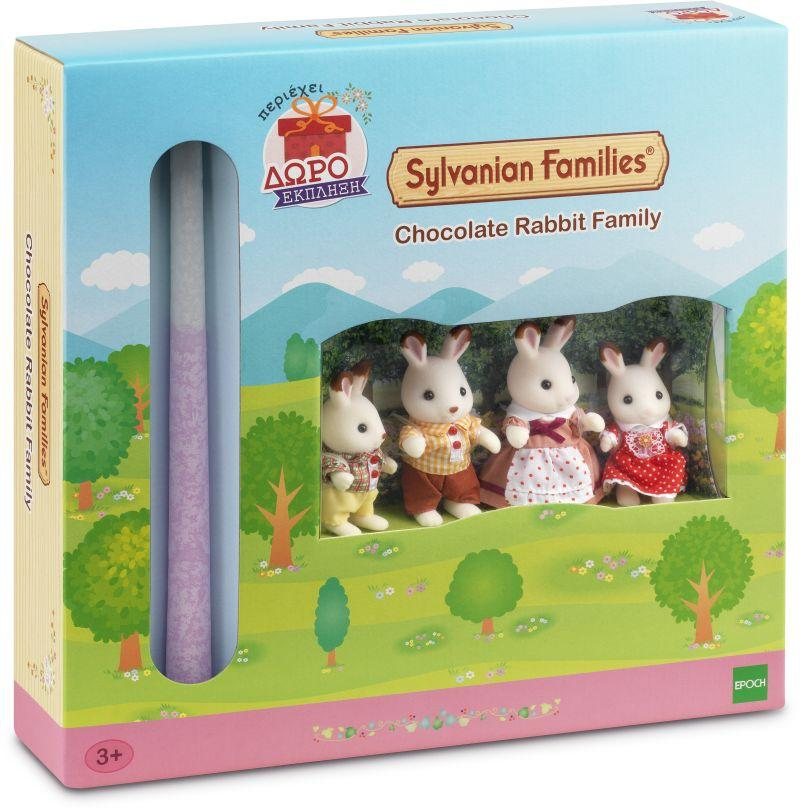 8ba59b7bfe3c Sylvanian Families - Λαμπάδα Sylvanian Families Chocolate Rabbit ...