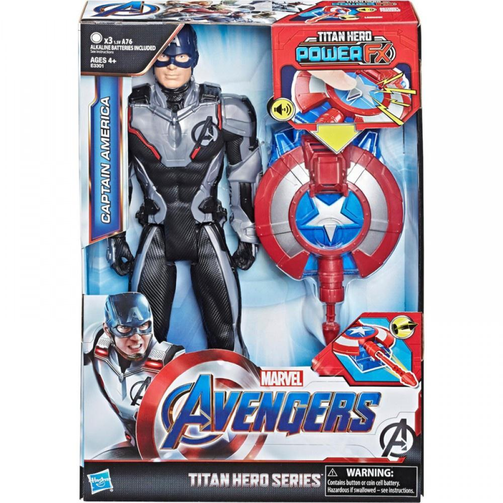 Avengers Titan Quantum Power Captain America (E3301)
