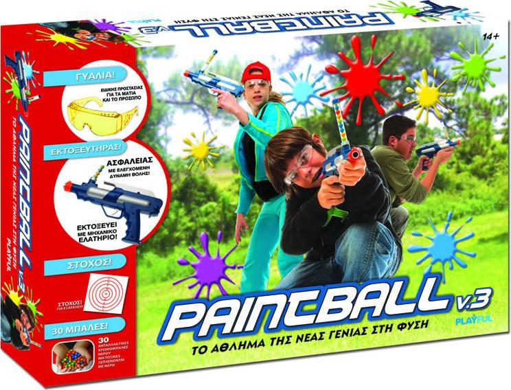 Paintball (2047)