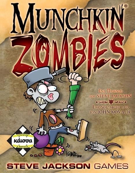9c92e0eb5d2 Munchkin Zombies (KA111229)