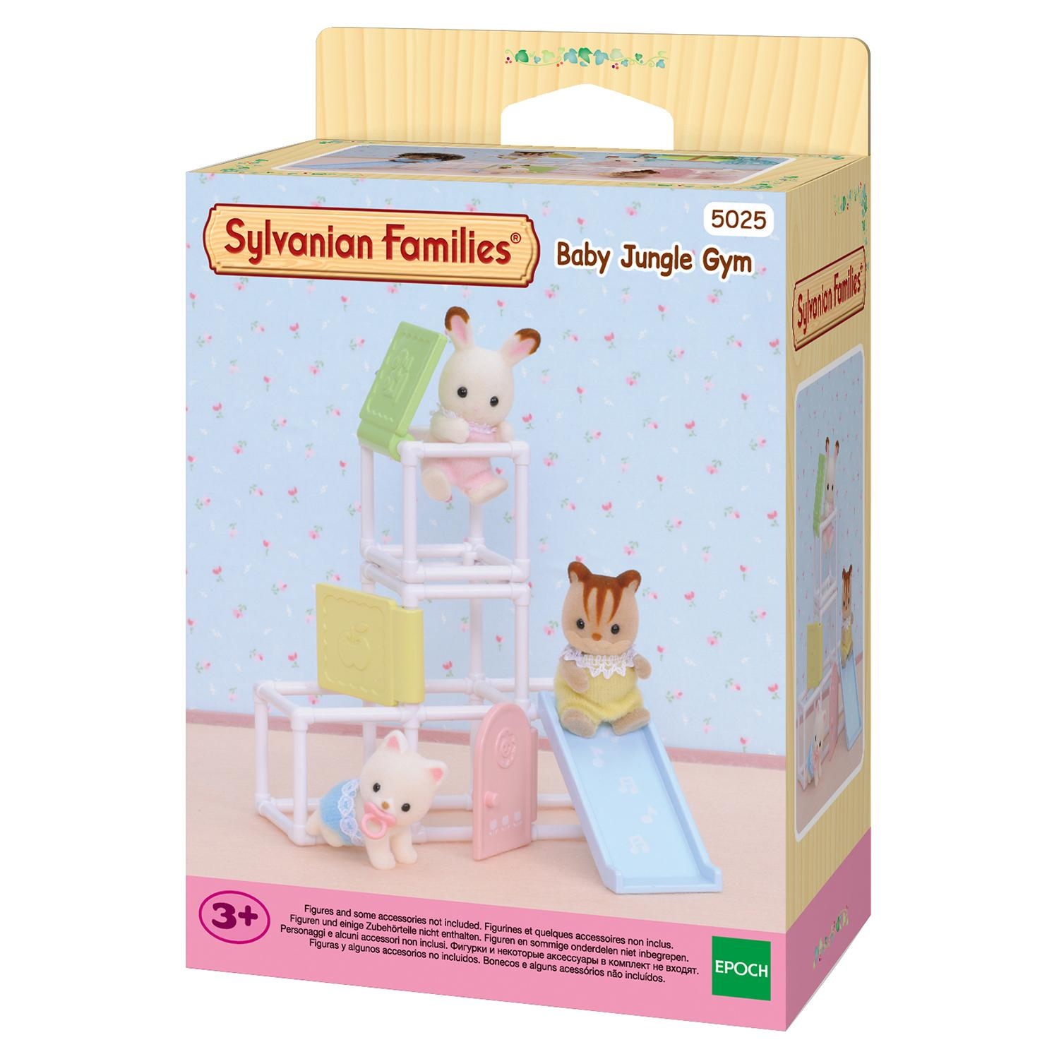 Sylvanian Families Baby jungle jym (5025)