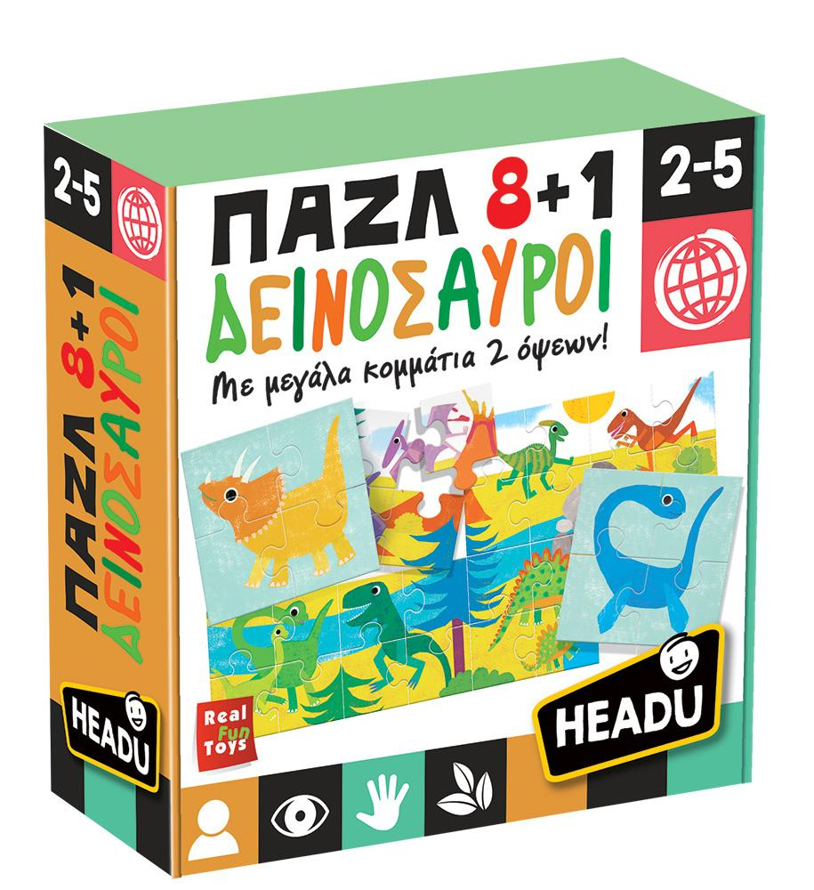 Puzzle 4-32τεμ. Δεινόσαυροι (26289)